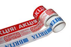 Adhesive tape the branded unilateral