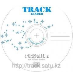 Disk CD-R LEADER