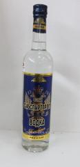 """Vodka """"Sibspirtprom"""" Grain 0,5l."""