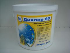 Instant granules of Ocedis chlorine Dikhlor 60