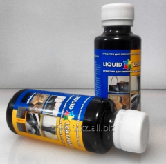 Skin liquid - 125 mg. Color is black