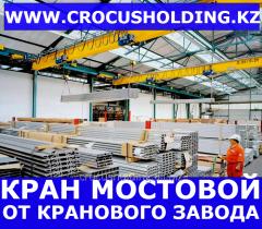 Bridge Aktau crane