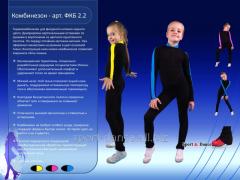 Комбинезон ФКБ 2.2