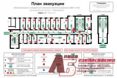 The photoluminescent plan of evacuation 400х600 in