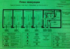 Фотолюминесцентная бумага Стандарт-Знак, лист,