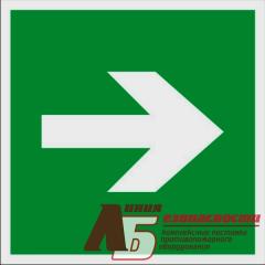 Sign code E02-01 Directing Arrow