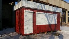 Trade Pavilion