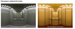 Лифты Ecomaks