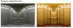Ecomaks elevators