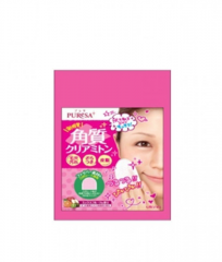 The Japanese mask with fruit Puresa Facial
