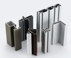 Profiles of extrusive aluminum (alloy of AA 6063