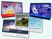 Календари настенные, настольные, карманные