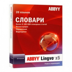 ABBYY Lingvo x5 dictionary Kazakhstan version