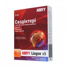 ABBYY Lingvo x5 dictionary, Kazakhstan version,
