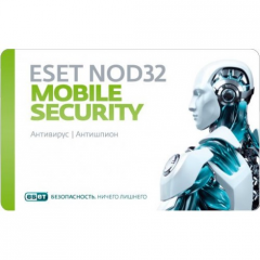 Antivirus of Eset NOD32 Mobile Security