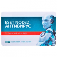 Eset NOD32-ENA-RN(CARD3)-1-1 antivirus
