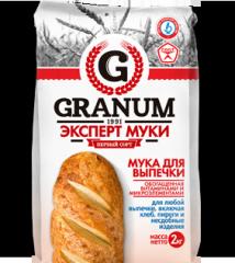 The Granum flour for pastries
