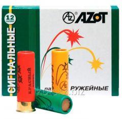 Boss Azot caliber 12 alarm