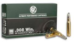 Boss of RWS caliber of 308 HMK 181 grs 11.73