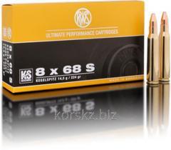 Boss of RWS caliber 8x68 S