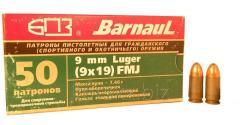 Boss of BPZ (Barnaul) caliber of 9*19 Luger