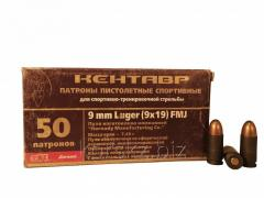 The boss of BPZ (Barnaul) caliber of 9*19 Luger