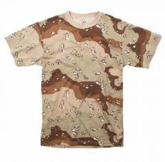 Rothco t-shirt camouflage (6767, S, Sand