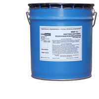 Mastic bituminous and rubber cold MBR-H