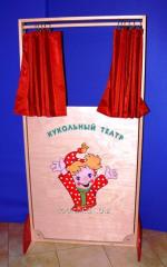 Напольная ширма для кукольного театра