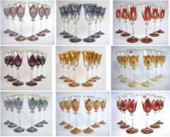 Бокалы для вина, эксклюзивное цветное чешское