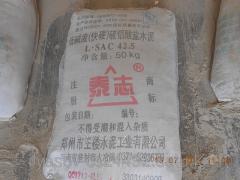 Fibrotsement (Chinese cement)