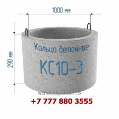 КС 10.3 кольца колодцев, кольцо стеновое, кольцо