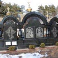 Complex memorial 5