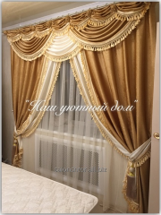 Curtains design in Petropavlovsk