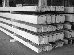 Support, rack concrete SV-110, 11