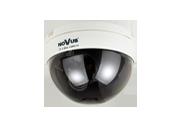 IP-видеокамера NVIP-TC2400D/MPX1.3 T1