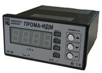 Pressure measuring instrument multipurpose