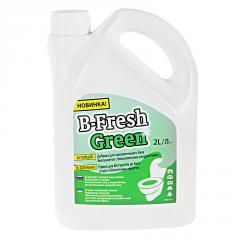 B-FreshGreen of 2 l (Liquid for the lower tank)