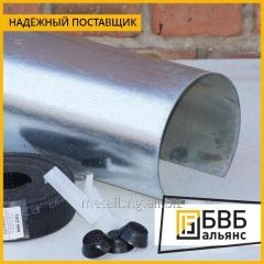 Sets of isolation of joints 48х110