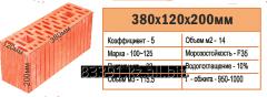 Ceramic bricks for a partition 380kh120kh200mm
