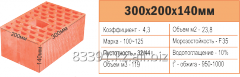 Brick for walls 300kh200kh140mm
