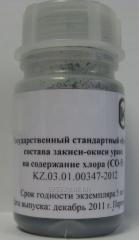 GSO of SO-5 uranium of composition of protoxide