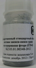 GSO of SO-6 uranium of composition of protoxide