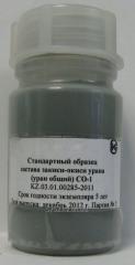 GSO of composition of protoxide oxide of uranium -