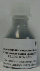 GSO of SO-3 uranium of composition of protoxide