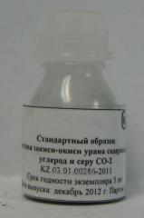 GSO of composition of protoxide oxide of uranium