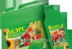 Brand B MERS microbiofertilizer