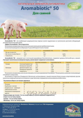 Aromabiotik 50 for pigs