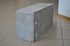 Blocks wall of polysterene concrete (interroom