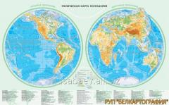 World map of the Hemisphere of 1:25 million